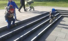 Kew steps
